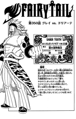 File:Cover 350.png