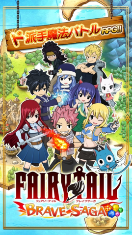 File:Fairy Tail Brave Saga.png