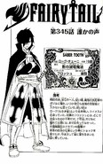 Cover 345