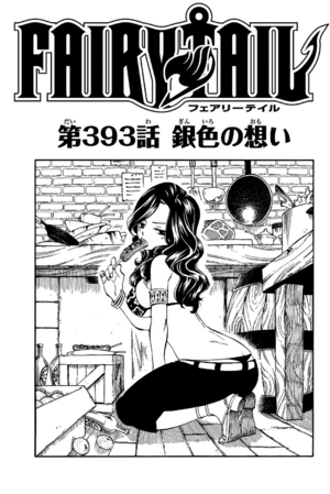 Cover 393
