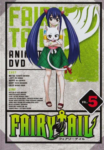 File:FT2 DVD05.png
