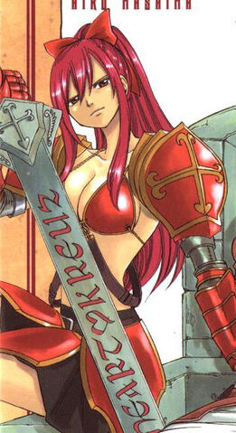 File:Erza in other armor maid by HK.jpg