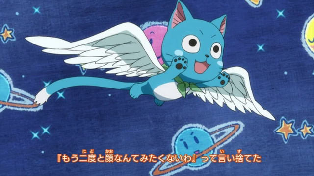 File:Fairy tail happy (2).png