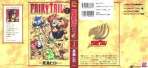 Fairy-tail-1766997