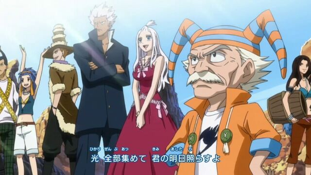 File:Fairy tail guild.jpg