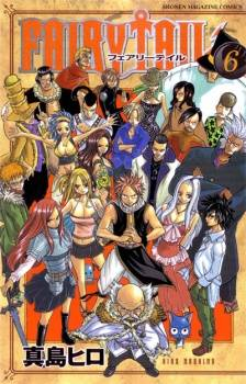 File:Fairy-tail-l0.jpg