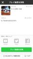Thumbnail for version as of 03:12, November 24, 2015