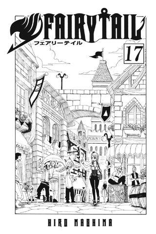 File:Cover of Volume 17.jpg