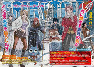 Cover 159