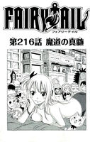 Cover 216