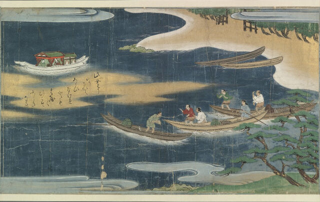 File:Urashima Taro handscroll from Bodleian Library 1.jpg