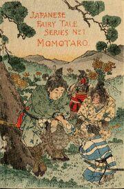 Momotaro Hasegawa cover 1886