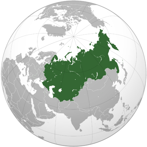File:20140424235041!CV Soviet Union orthographic map.png