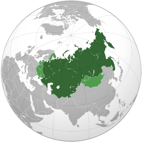 File:20140424235041!CV Soviet Union orthographic map2.png
