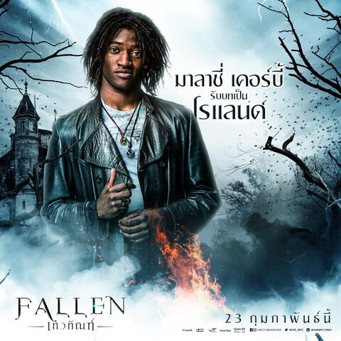File:FILM-FallenPoster3-6.jpg