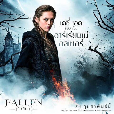 File:FILM-FallenPoster3-5.jpg