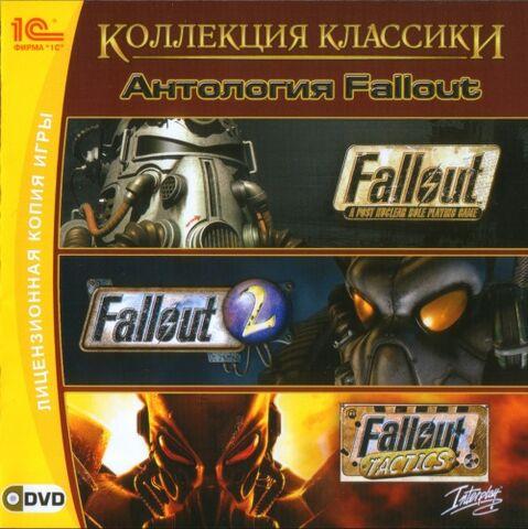 File:Fallout Anthology 01.jpg