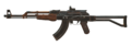 FO4 Improved handmade rifle.png