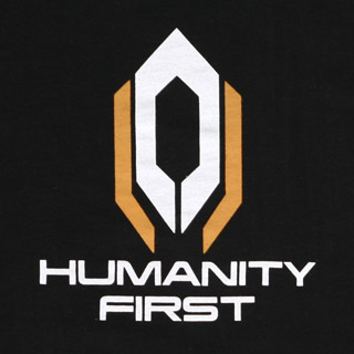 File:Humanityfirst.jpg