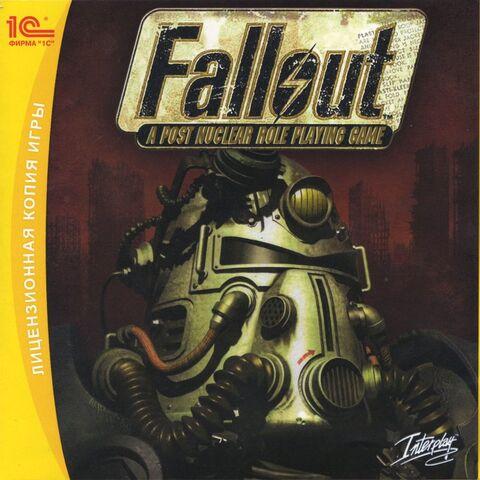 File:1C Fallout 1 box.jpg