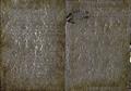 Thumbnail for version as of 16:54, May 16, 2015