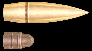File:FNV 556mm Bullet.png