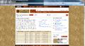 Thumbnail for version as of 01:20, September 20, 2012