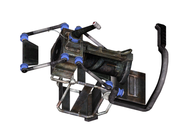 File:Minigun DS.png