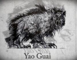 348px-FO3 Yao Guai concept art