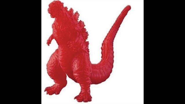File:Shin Ghost Godzilla.jpg