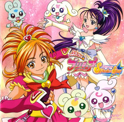 File:Futari wa Pretty Cure Splash Star2.jpg