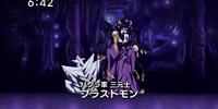 Blastmon X Lilithmon