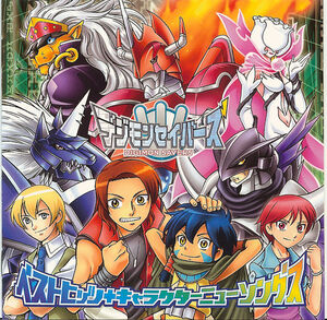 Digimon-savers