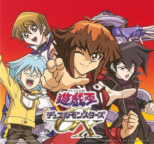 File:Yu-Gi-Oh GX.jpg