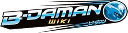 File:BDaman Wiki-wordmark.png