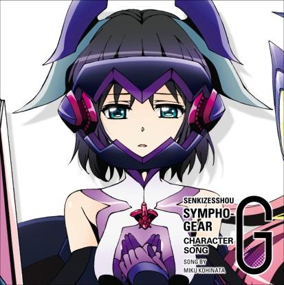 File:Symphogear-G Character 08.jpg