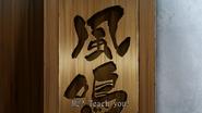 Anime Background-38