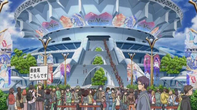 File:Anime Background-3.jpg