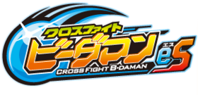 Cross Fight B-Daman eS Logo
