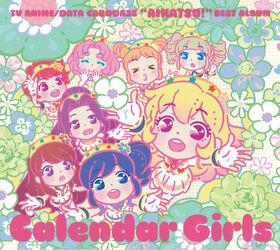 Aikatsu! Album Cover