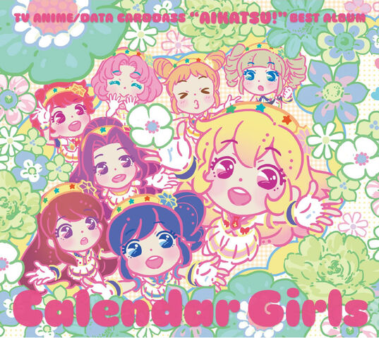 File:Aikatsu! Album Cover.jpg