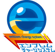 Emblem Charge System Logo
