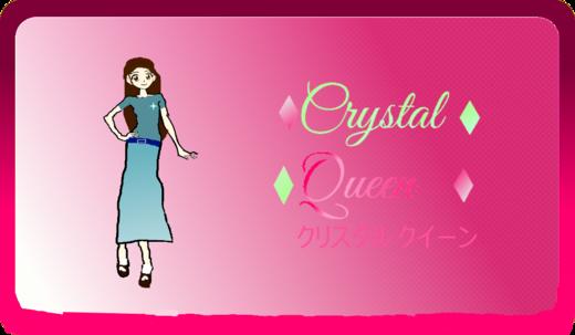 Crystal Queen Designer Card
