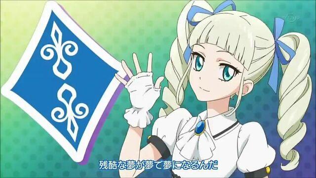 File:Yurika.jpg