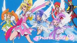 Doki Doki Pretty Cure End
