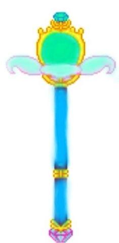 File:Royal Cure Stick.jpeg