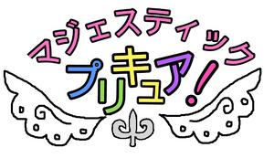 Mpc-logo2