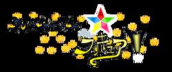 Crystal Star Pretty Cure
