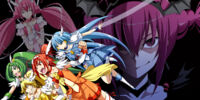 Precure All Stars New Stage 4: Rescue The Fallen Cures!! The Dark Stars Rise?!?