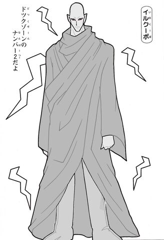 File:King Dark.jpg